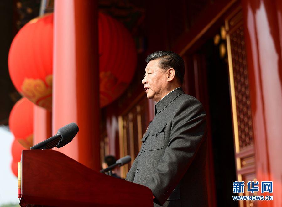 人民日报:中国人民一定能,中国一定行!