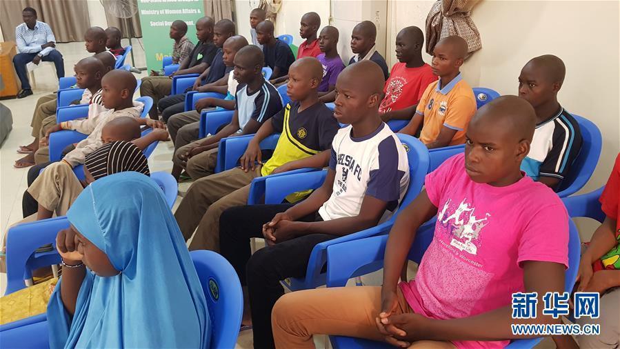 尼日利亚安置解救的25名儿童兵