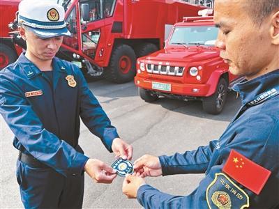 北京大兴机场消防任务 移交机场消防管理部