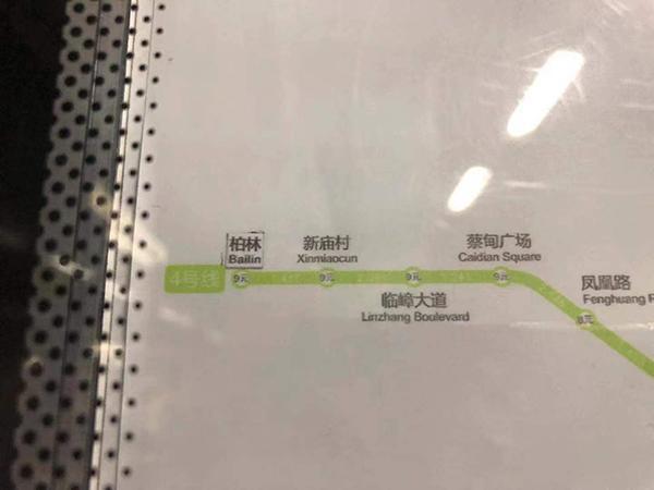 武汉地铁柏林(bólín)站逐步更名柏林(bǎilín)