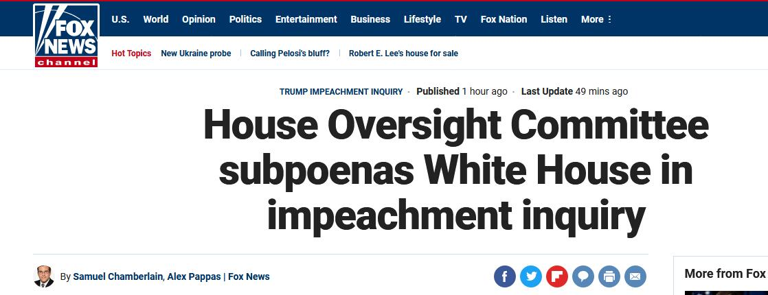 弹劾调查扩大!白宫也收到传票:10月18日前拿出文件,配合调查