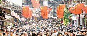 重庆有多宠游客?