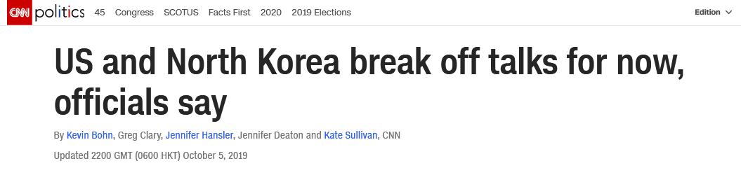 朝美工作磋商朝方首席代表:未达预期,谈判破裂