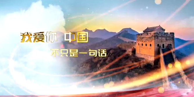 南水进京迎来五周年北京市将新添七个自来水厂