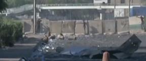 伊拉克抗议活动已导致104人死亡