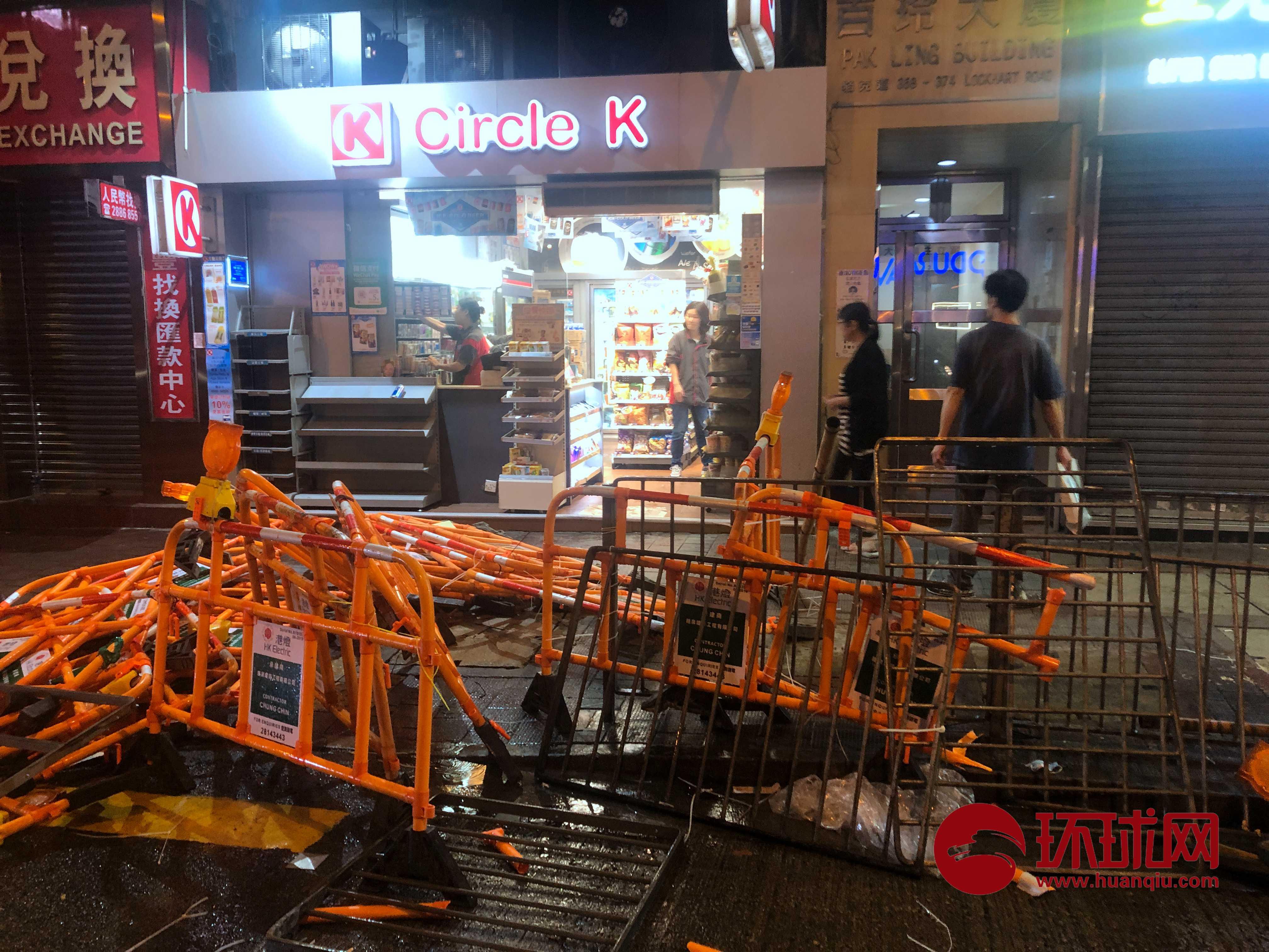 """记者直击香港""""禁蒙面法""""生效的首个周末"""