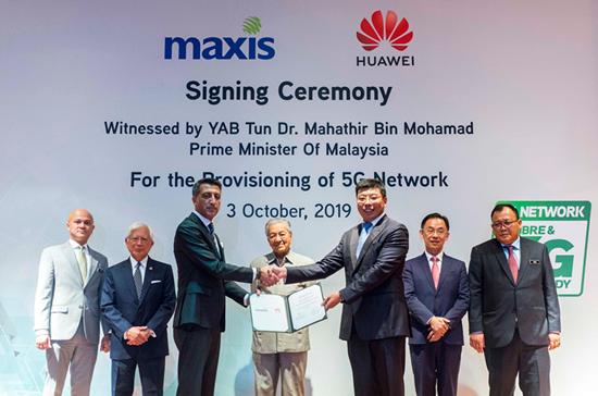 Maxis与华为签署合同 领跑马来西亚5G