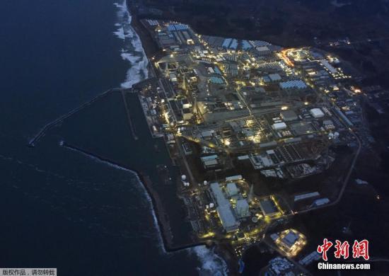 日媒:日本维新会建议将福岛一核处理水排放入海