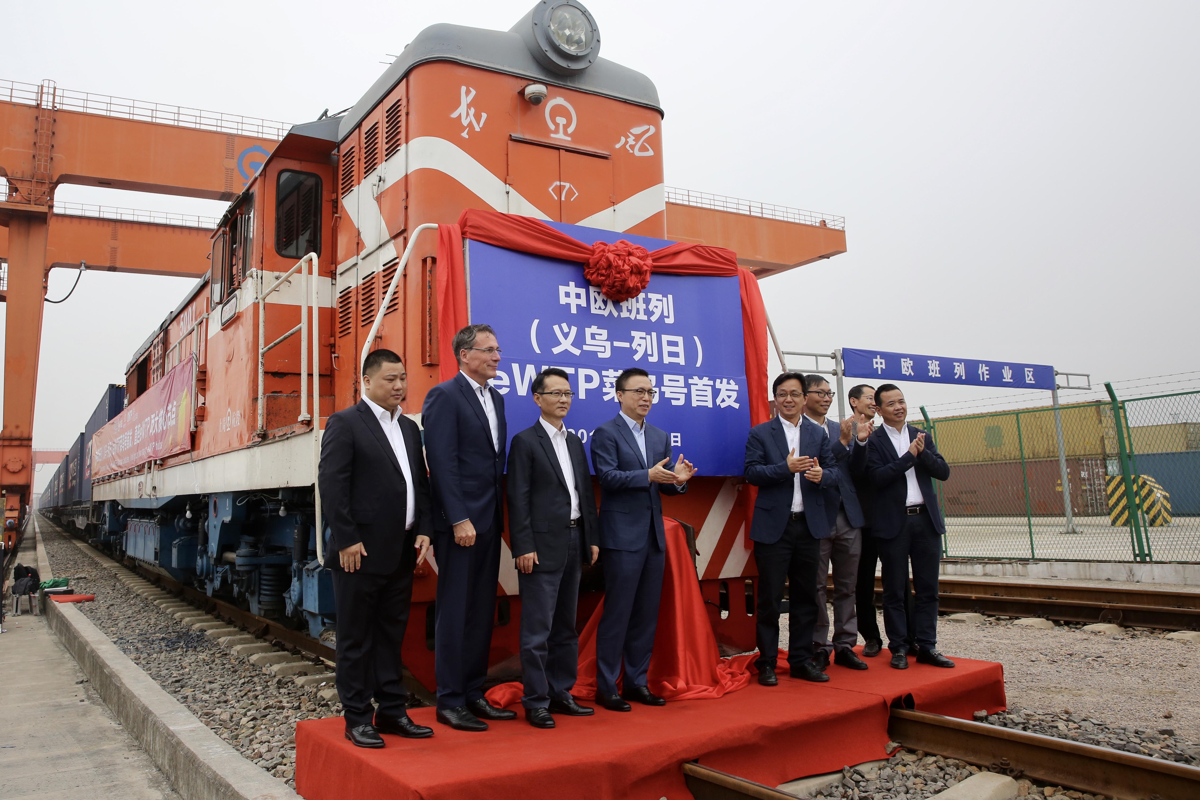 长三角首条跨境电商中欧班列开通 中国商品出口欧洲再提速