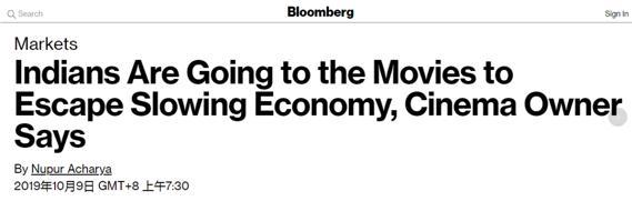 应对经济增速放缓印度人有大招:去看电影吧!