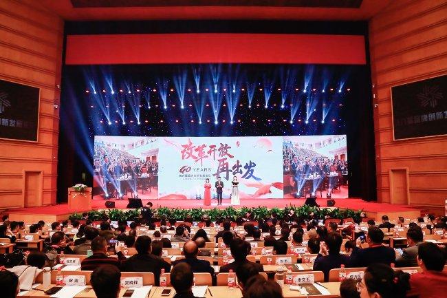 第七届中国品牌创新发展论坛新闻发布会亮相新加坡