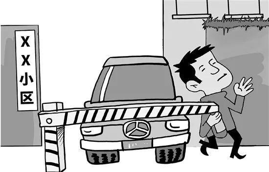 酒后在小区或停车场挪车不算醉驾?解读来了!