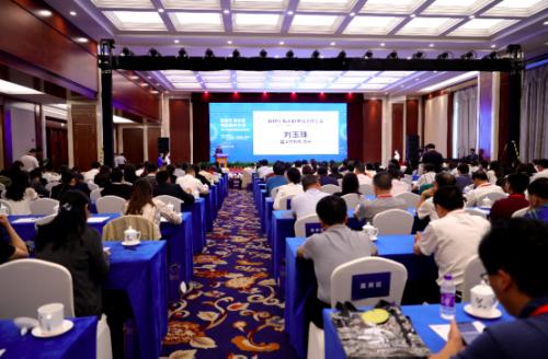 激发文创开发活力2019博物馆馆藏资源授权峰会在京召开