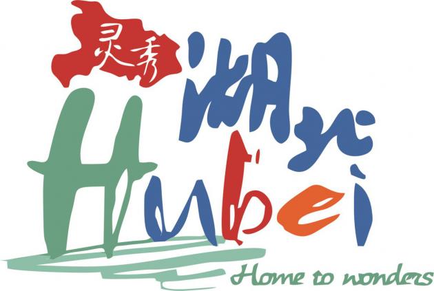 <b>叫响长江旅游品牌 打造世界旅游目的地 长江旅游线路产品大赛启动</b>