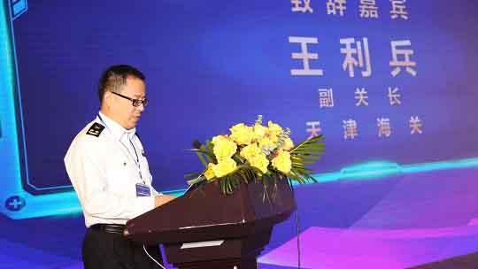 天津口岸借助区块链改善营商环境