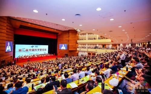 深圳东方赛富投资有限公司董事长刘俊宏受邀出席第十六届中国科学家论坛
