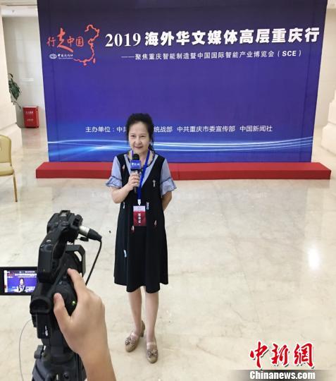 """美国华文网总编辑:做""""接地气""""的华文媒体"""