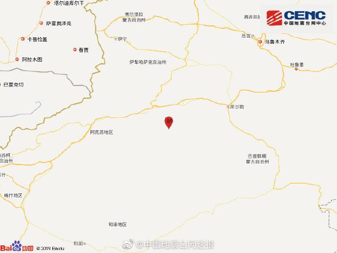 新疆阿克苏地区沙雅县发生3.9级地震,震源深度13千米