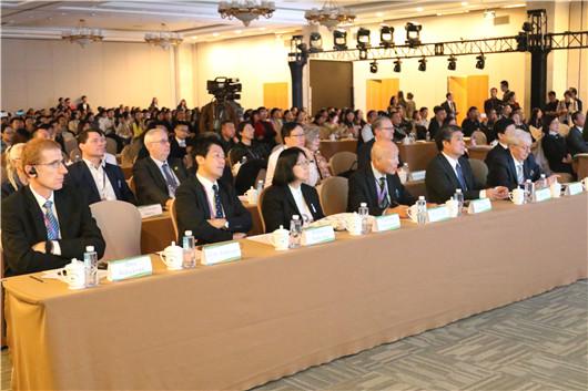 <b>2019北京国际康复论坛在京开幕</b>