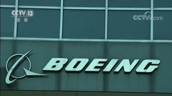 部分波音737NG客机裂缝 停飞13架客机