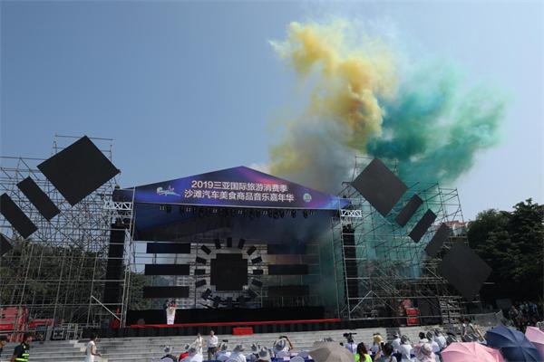 2019三亚国际旅游消费季开幕式隆重举行