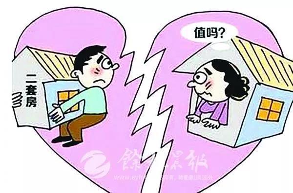 男子假离婚借钱为妻子买房 女方房子到手不复合了
