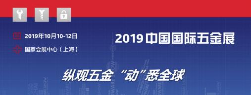 鹿客智能锁亮相中国国际五金展,实力领跑智能锁市场