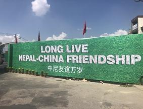 尼泊尔树迎宾标语,欢迎习主席到访