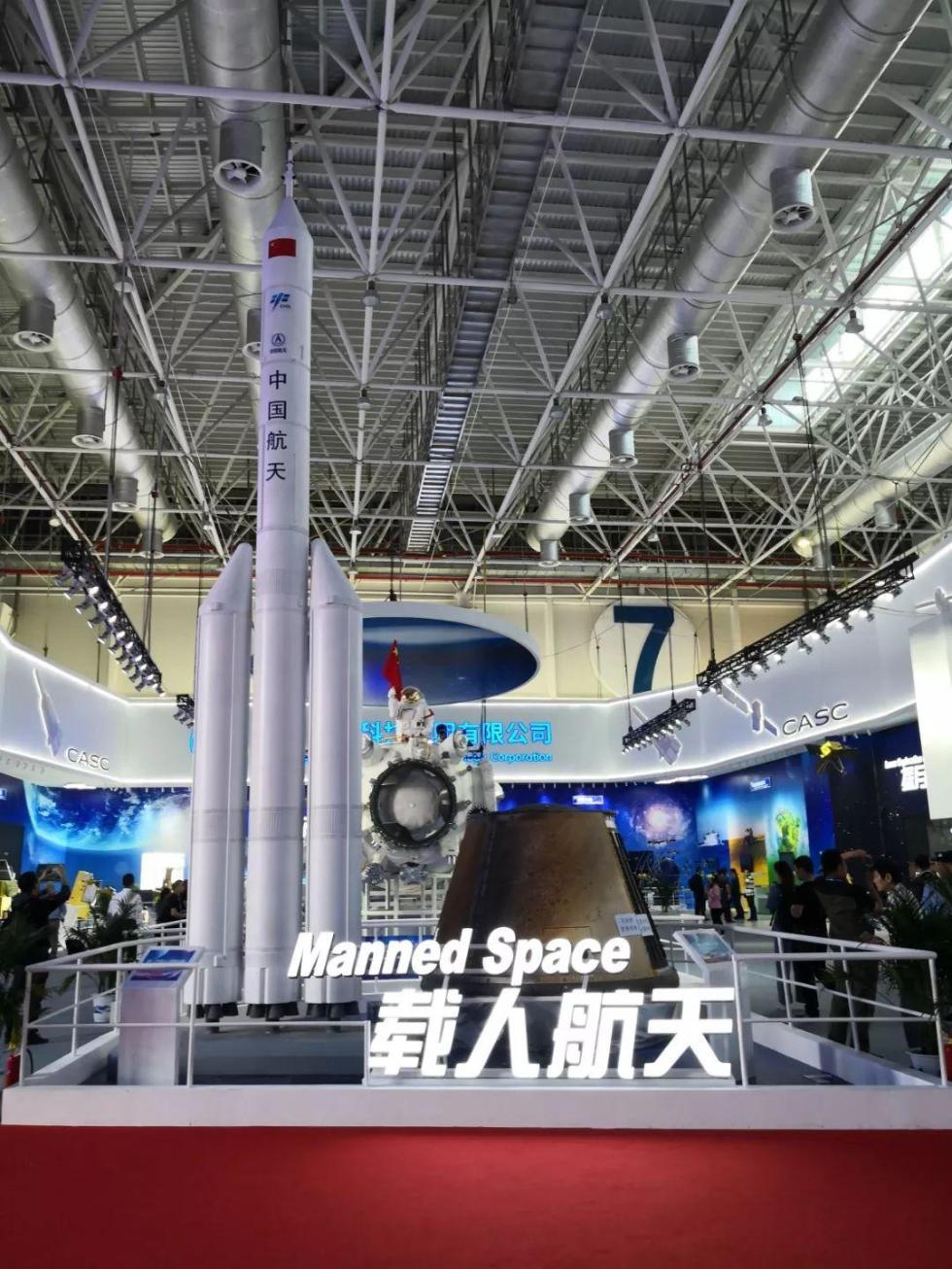 中国新一代载人火箭预研项目通过验收