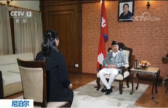 专访尼泊尔总理奥利 | 习主席历史性访问将把尼中两国关系提升到新高度