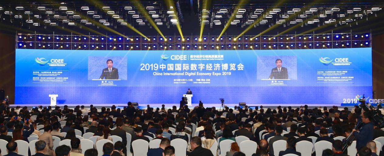 2019数博会:海尔COSMOPlat展行业数字化转型方案布局京津冀