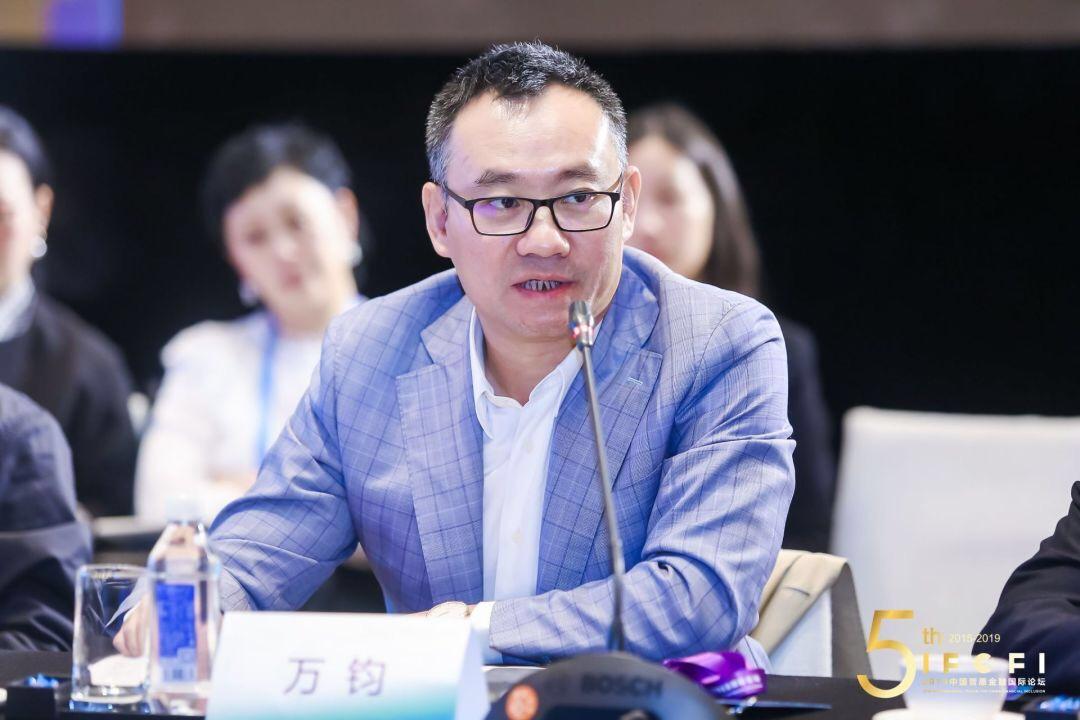 <b>狮桥万钧受邀出席第五届IFCIF分享商用车普惠金融</b>