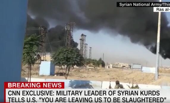 库尔德军事领导人怒斥美国:是你们抛弃了我们,让我们被屠杀