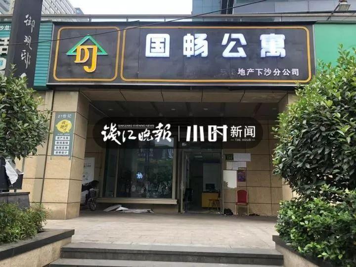 杭州又一知名中介突然关门!上千套房子遭殃!租客们发现事有蹊跷