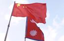 """尼泊尔亮起""""中国红"""""""