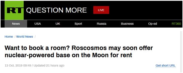 """在月球开间房住?俄航天局月球""""开发商""""给出价格"""
