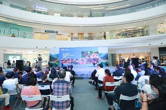 <b>文旅共荣,四川理县旅游专题推介会在杭顺利举行</b>