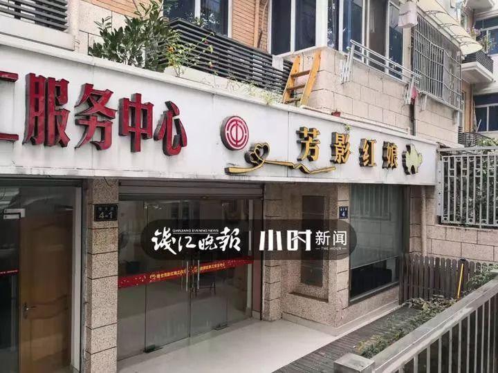 杭州准丈母娘主动放低相亲条件,只因看外地小伙扔了两次垃圾?