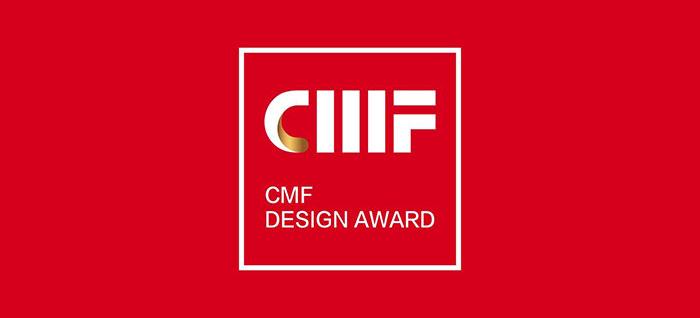 <b>2019国际CMF设计奖·颁奖典礼,即将在深圳举办</b>