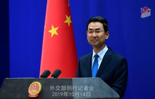 欧盟中国商会发布首份旗舰报告