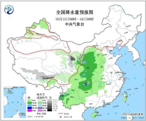 西南西北雨雪齐上线 中东部冷空气趋于结束