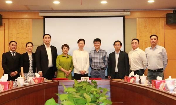 一起教育科技携手上海闵行 共建智慧教育高地