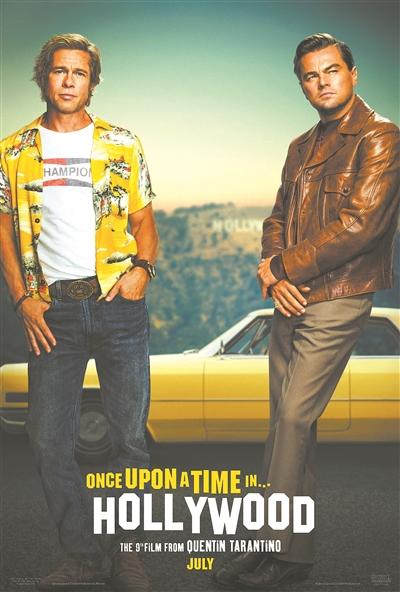 《好莱坞往事》10月25日上映
