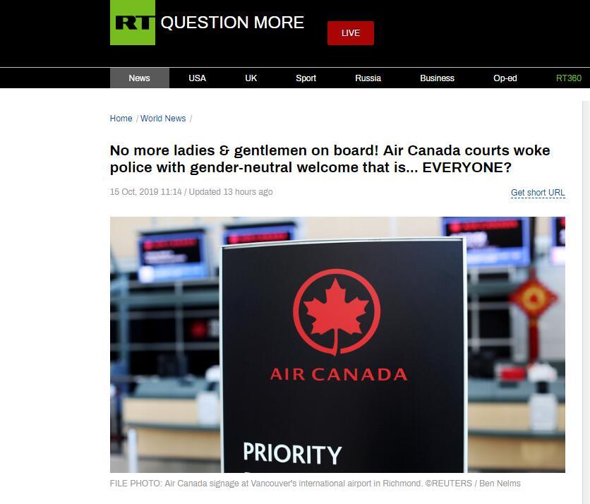 """""""大家"""":加拿大航空不再用""""女士们先生们""""称呼旅客"""