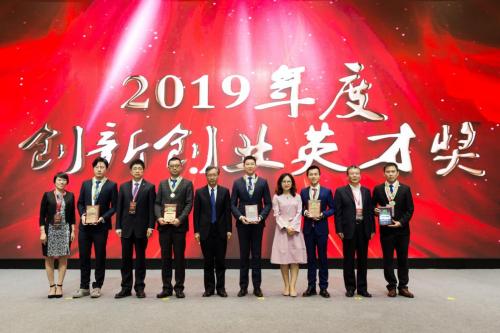 陈一丹基金会每年捐赠1500万 重奖优秀教师及创新创业学生