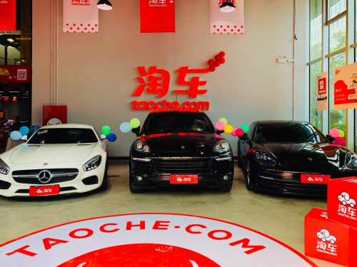 淘车二手车精品店厦门店开业,超40000保真车源服务厦门市场