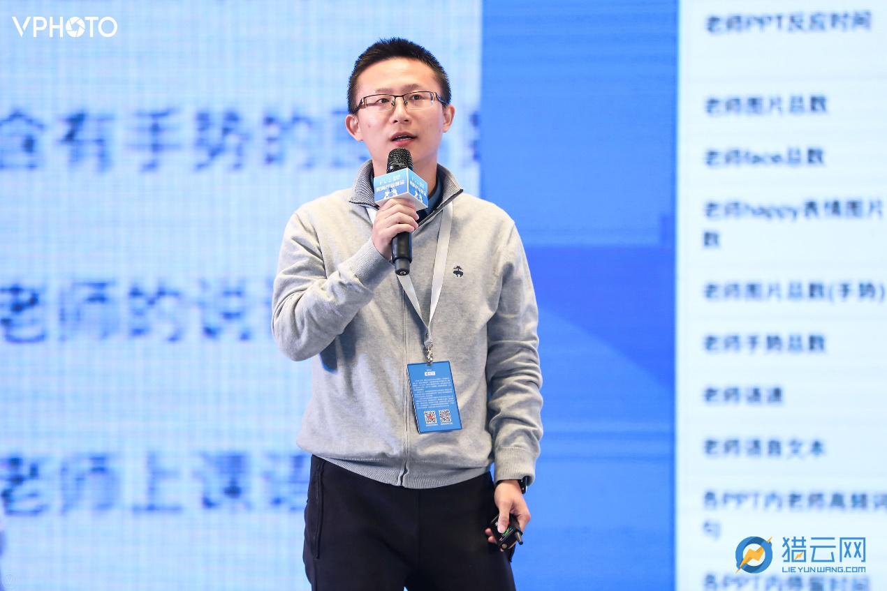 VIPKID林陈斌:AI老师将解决优质教师资源稀缺