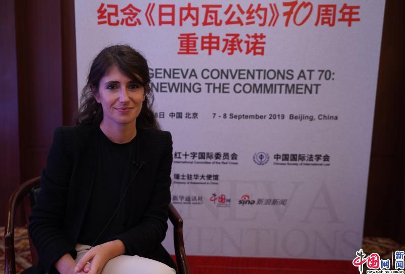 ICRC:愿持续与中国就国际人道法对话交流