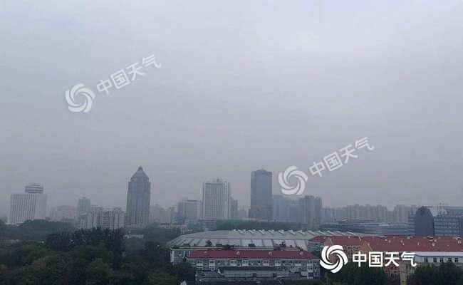 北京今日降雨体感阴冷 明后天阳光相伴气温回升明显