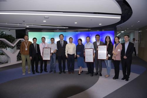 网商银行连获ISO三项认证 成为首家获ISO三项认证的民营银行